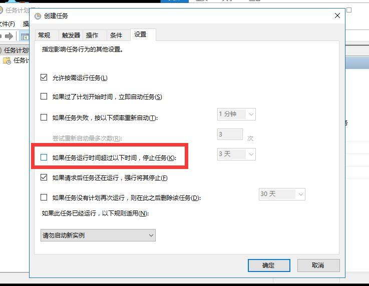 Windows环境下搭建网页图书馆(Calibre-Web)