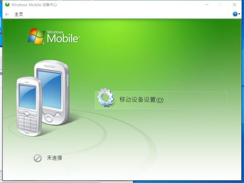 Windows10环境下配置WinCE开发环境
